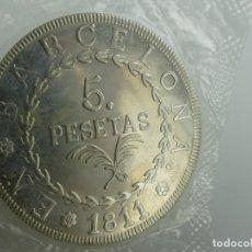 Reproductions billets et monnaies: MONEDA PLATA FACSIMIL DE 5 PESETAS BARCELONA 1811. Lote 285407283