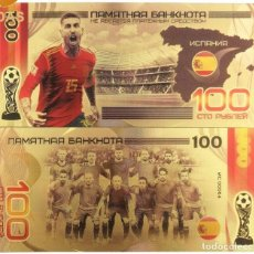 Reproductions billets et monnaies: BILLETE DORADO DE SERGIO RAMOS SELECCIÓN ESPAÑOLA MUNDIAL DE RUSIA. Lote 285536313