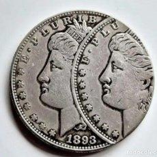 Reproductions billets et monnaies: MONEDA USA MORGAN ONE DOLLAR 1893 ERROR DE MONEDA - 37.MM DIAMETRO - 26.45.GR. Lote 285677353