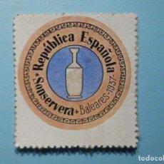 Reproduções notas e moedas: CARTÓN MONEDA DE USO PROVISIONAL - SONSERVERA - BALEARES - 15 CÉNTIMOS -. Lote 286458028