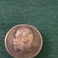 Reproducciones billetes y monedas: MONEDA RUBLA 1898 NICOLÁS RUSIA. Lote 286966678