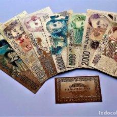 Reproductions billets et monnaies: ITALIA AUTENTICA COLECCION 7 BILLETES ORO REAL 24.KILATES BAÑADOS LIRE LIRAS + CERTIFICADO. Lote 286987788