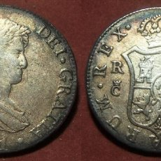 Reproductions billets et monnaies: REPRODUCCION DE UNA MONEDA DE FERNANDO VII 8 REALES 1811 CECA CADIZ. Lote 287008683