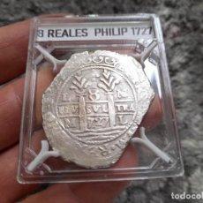 Reproductions billets et monnaies: 8 REALES 1727 PHILIP. Lote 287098428