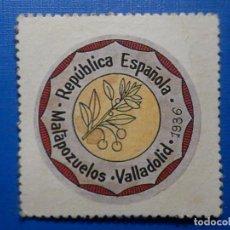 Reproducciones billetes y monedas: CARTÓN MONEDA DE USO PROVISIONAL - MATAPOZUELOS - VALLADOLID - 40 CÉNTIMOS -. Lote 287457368