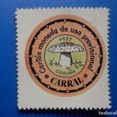 Reproducciones billetes y monedas: CARTÓN MONEDA DE USO PROVISIONAL - CARRAL - CORUÑA - 40 CÉNTIMOS -. Lote 287458213