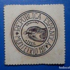 Reproducciones billetes y monedas: CARTÓN MONEDA DE USO PROVISIONAL - MONTEFRIO - GRANADA - 15 CÉNTIMOS -. Lote 287459003