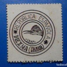 Reproducciones billetes y monedas: CARTÓN MONEDA DE USO PROVISIONAL - DIEZMA - GRANADA - 40 CÉNTIMOS -. Lote 287459408