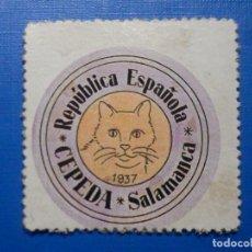 Reproducciones billetes y monedas: CARTÓN MONEDA DE USO PROVISIONAL - CEPEDA - SALAMANCA - 15 CÉNTIMOS. Lote 287608483