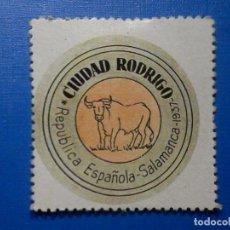 Reproducciones billetes y monedas: CARTÓN MONEDA DE USO PROVISIONAL - CIUDAD RODRIGO - SALAMANCA - 40 CÉNTIMOS. Lote 287609433