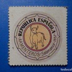 Reproducciones billetes y monedas: CARTÓN MONEDA DE USO PROVISIONAL - ARMENTEROS - SALAMANCA - 50 CÉNTIMOS. Lote 287609548