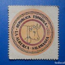 Reproducciones billetes y monedas: CARTÓN MONEDA DE USO PROVISIONAL - LA ALBERCA - SALAMANCA - 60 CÉNTIMOS. Lote 287609723