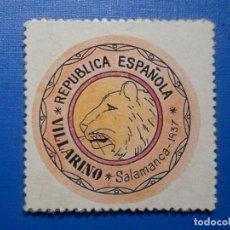 Reproducciones billetes y monedas: CARTÓN MONEDA DE USO PROVISIONAL - VILLARINO - SALAMANCA - 1 CÉNTIMO. Lote 287609988