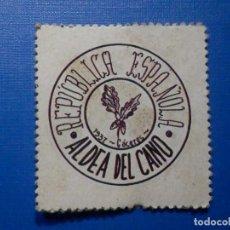 Reproducciones billetes y monedas: CARTÓN MONEDA DE USO PROVISIONAL - ALDEA DEL CANO - CÁCERES - 40 CÉNTIMOS. Lote 287610118