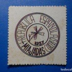 Reproducciones billetes y monedas: CARTÓN MONEDA DE USO PROVISIONAL - MIAJADAS - CÁCERES - 60 CÉNTIMOS. Lote 287610238