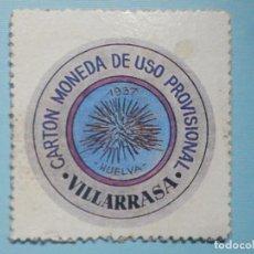 Reproducciones billetes y monedas: CARTÓN MONEDA DE USO PROVISIONAL - VILLARRASA - HUELVA - 15 CÉNTIMOS. Lote 287892458