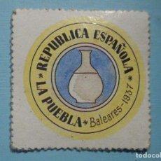 Reproduções notas e moedas: CARTÓN MONEDA DE USO PROVISIONAL - LA PUEBLA - BALEARES - 60 CÉNTIMOS. Lote 287892928