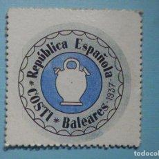 Reproducciones billetes y monedas: CARTÓN MONEDA DE USO PROVISIONAL - COSTI - BALEARES - 15 CÉNTIMOS. Lote 287893178