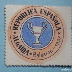 Reproducciones billetes y monedas: CARTÓN MONEDA DE USO PROVISIONAL - ALGAIDA - BALEARES - 45 CÉNTIMOS. Lote 287893458