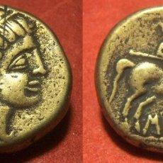 Reproduções notas e moedas: REPRODUCCION DE UN AS IBERICO DE SAITI JATIVA. Lote 288590538