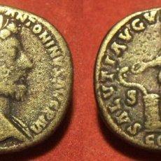 Reproduções notas e moedas: REPRODUCCION DE UN SESTERCIO DE MARCO AURELIO CECA ROMA. Lote 288590698