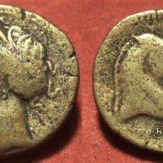 Reproduções notas e moedas: REPRODUCCION DE UNA MONEDA CARTAGINESA BRONCE DE CARTAGENA. Lote 288590723