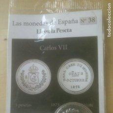 Reproducciones billetes y monedas: LAS MONEDAS DE ESPAÑA,CON BAÑO DE ORO Y PLATA PUROS.ACUÑADA POR LA F.N.MONEDA Y TIMBRE.. Lote 288741498