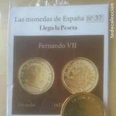 Reproducciones billetes y monedas: LAS MONEDAS DE ESPAÑA,CON BAÑO DE ORO Y PLATA PUROS.ACUÑADA POR LA F.N.MONEDA Y TIMBRE.. Lote 288741533