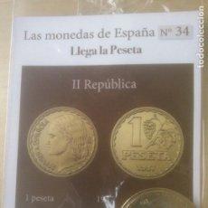 Reproducciones billetes y monedas: LAS MONEDAS DE ESPAÑA,CON BAÑO DE ORO Y PLATA PUROS.ACUÑADA POR LA F.N.MONEDA Y TIMBRE.. Lote 288741608