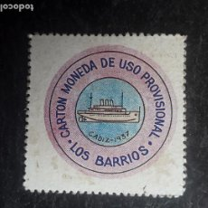 Reproducciones billetes y monedas: CARTÓN MONEDA DE USO PROVISIONAL - LOS BARRIOS - CÁDIZ - 15 CÉNTIMOS -. Lote 290048413