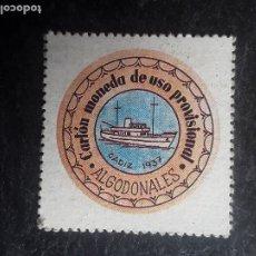Reproducciones billetes y monedas: CARTÓN MONEDA DE USO PROVISIONAL - ALGODONALES - CÁDIZ - 60 CÉNTIMOS -. Lote 290048998