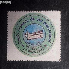 Reproducciones billetes y monedas: CARTÓN MONEDA DE USO PROVISIONAL - VEJER DE LA FRONTERA - CÁDIZ - 60 CÉNTIMOS -. Lote 290049238