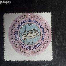 Reproducciones billetes y monedas: CARTÓN MONEDA DE USO PROVISIONAL - TREBUJENA - CÁDIZ - 2 CÉNTIMOS -. Lote 290050233