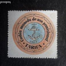 Reproducciones billetes y monedas: CARTÓN MONEDA DE USO PROVISIONAL - TARIFA - CÁDIZ - 20 CÉNTIMOS -. Lote 290050683
