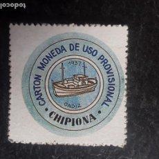 Reproducciones billetes y monedas: CARTÓN MONEDA DE USO PROVISIONAL - CHIPIONA - CÁDIZ - 60 CÉNTIMOS -. Lote 290051513