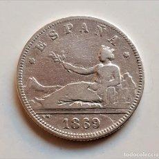 Reproduções notas e moedas: MONEDA DE PLATA 2 PESETAS 1869 - 9.62.GRAMOS - 26.MM DIAMETRO. Lote 291880143