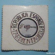Riproduzioni banconote e monete: CARTÓN MONEDA DE USO PROVISIONAL - TARDIENTA - HUESCA - 40 CÉNTIMOS -. Lote 292597933