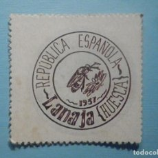 Riproduzioni banconote e monete: CARTÓN MONEDA DE USO PROVISIONAL - LANAJA - HUESCA - 40 CÉNTIMOS -. Lote 292601763