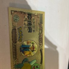 Reproduções notas e moedas: EXCLUSIVO BILLETE DE LA COLECCION DE POKEMON. MODELO: SQUIRTLE.. Lote 295362368