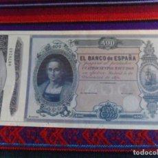 Reproducciones billetes y monedas: BANCO DE ESPAÑA 400 ESCUDOS DEL 31 DE DICIEMBRE DE 1871 REPRODUCCIÓN OFICIAL Y NUMERADA 0078243.. Lote 296577608