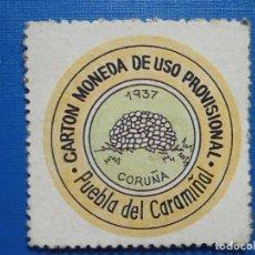 Reproducciones billetes y monedas: CARTÓN MONEDA DE USO PROVISIONAL - PUEBLA DE CARAMIÑAL - CORUÑA - 60 CÉNTIMOS -. Lote 297120323