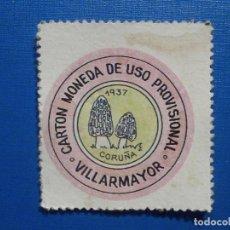 Reproducciones billetes y monedas: CARTÓN MONEDA DE USO PROVISIONAL - VILLARMAYOR - CORUÑA - 60 CÉNTIMOS -. Lote 297120448