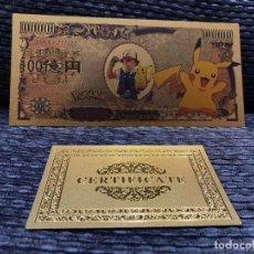 Reproducciones billetes y monedas: EXCLUSIVO BILLETE DE LA COLECCION DE POKEMON. MODELO: PIKACHU 2 .. Lote 297377103