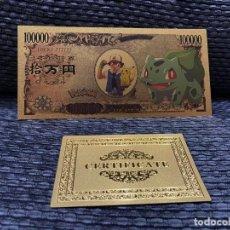 Reproducciones billetes y monedas: EXCLUSIVO BILLETE DE LA COLECCION DE POKEMON. MODELO: BULBASAUR .. Lote 297377173