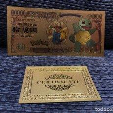 Reproducciones billetes y monedas: EXCLUSIVO BILLETE DE LA COLECCION DE POKEMON. MODELO: SQUIRTLE .. Lote 297377213