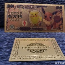 Reproducciones billetes y monedas: EXCLUSIVO BILLETE DE LA COLECCION DE POKEMON. MODELO: EEVEE .. Lote 297377273