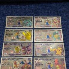 Reproducciones billetes y monedas: EXCLUSIVOS BILLETES DE LA COLECCION DE POKEMON.. Lote 297377428