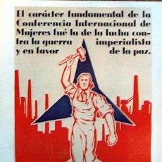Coleccionismo de carteles: REPRODUCCION CARTEL GUERRA CIVIL 62, PASO A LA MUJER. Lote 159337214