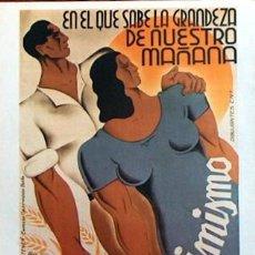 Collezionismo di affissi: REPRODUCCION CARTEL GUERRA CIVIL 100, NO CABE EL PESIMISMO, ALEIX HINSBERGER, CNT FAI. Lote 17559181