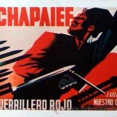 Coleccionismo de carteles: REPRODUCCION CARTEL GUERRA CIVIL CINE 34 CHAPAIEF EL GUERRILLERO ROJO, RENAU. Lote 17560607